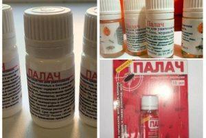 средство от тараканов палач